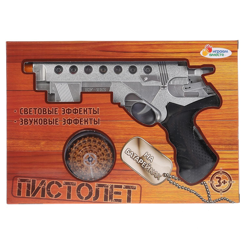 игрушечное оружие играем вместе револьвер играем вместе Игрушечное оружие Играем вместе Пистолет, 258947