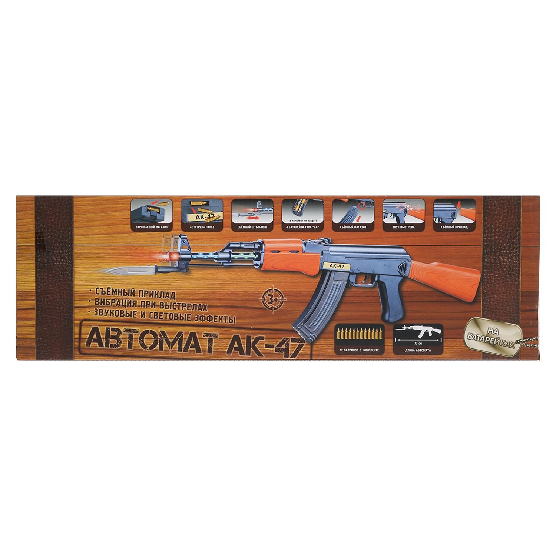 игрушечное оружие играем вместе револьвер играем вместе Игрушечное оружие Играем вместе Автомат АК-47, 259589, со светом, звуком и вибрацией, 46,5 х 4 х 15 см