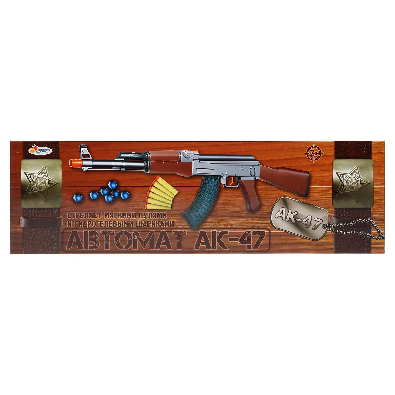 """Игрушечное оружие Играем вместе """"Автомат АК-47"""", 258929, с мягкими и гелевыми пулями, 47 х 14,5 х 6 см"""