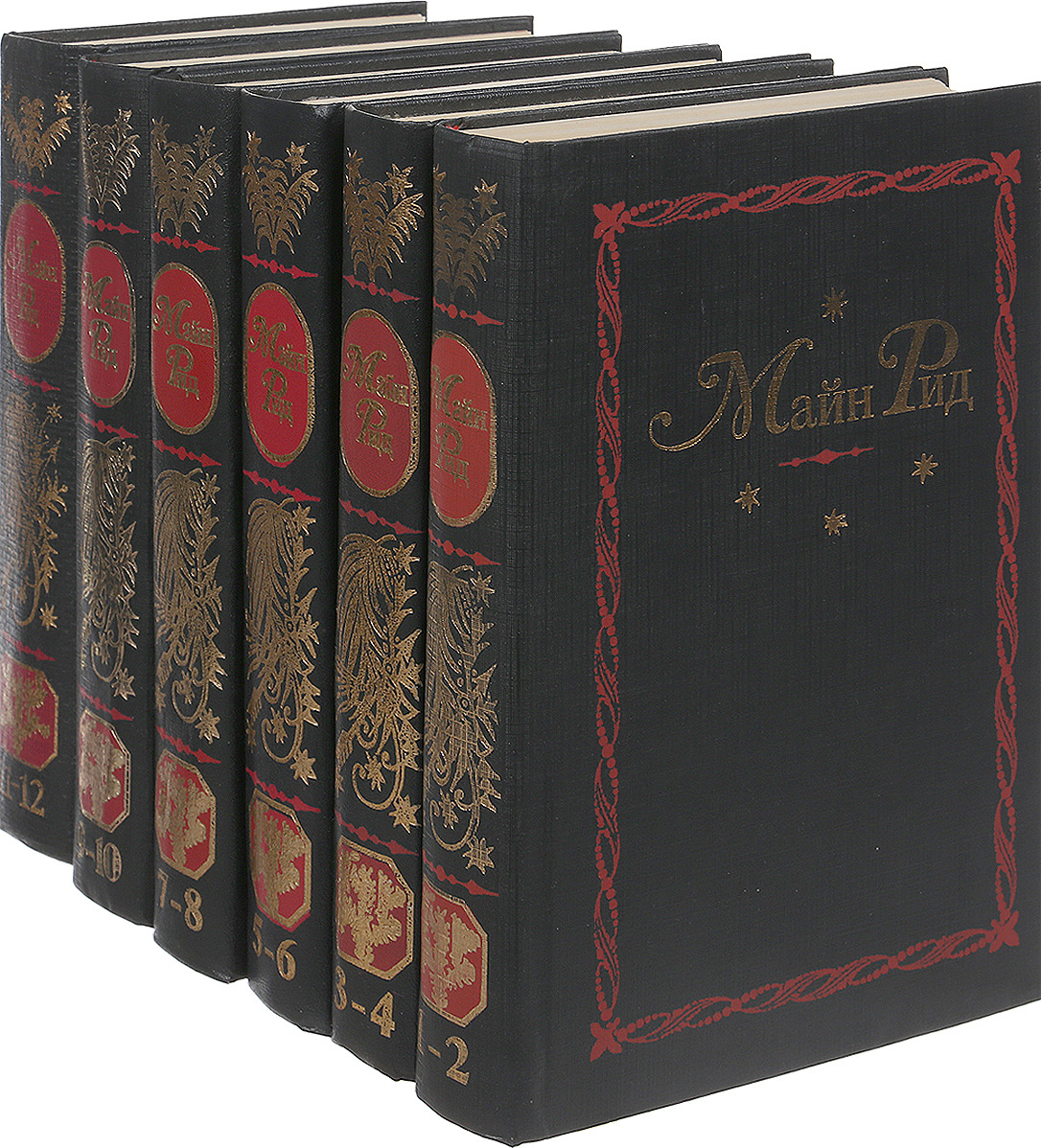 Майн Рид Майн Рид. Собрание сочинений в 12 томах (комплект из 6 книг) майн рид майн рид собрание сочинений в 12 томах комплект из 6 книг
