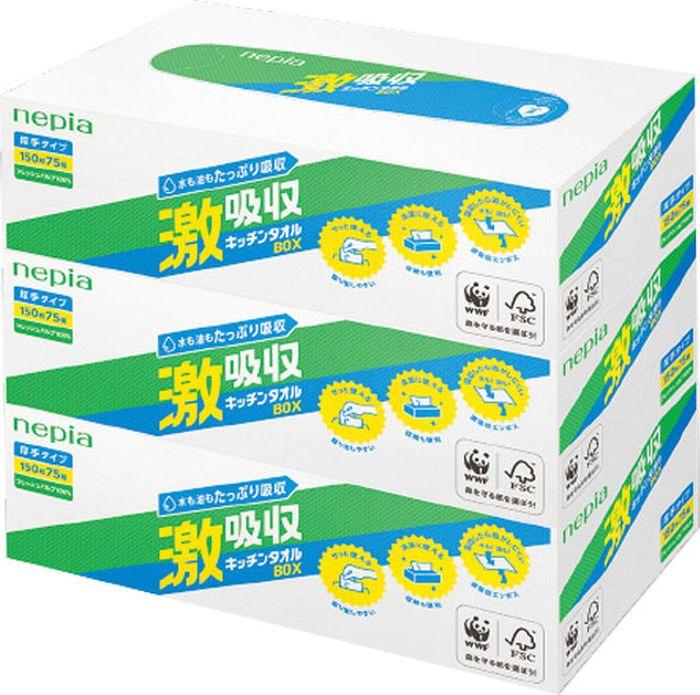 Бумажные полотенца Nepia , 310107, двухслойные, 3 шт по 75 листов