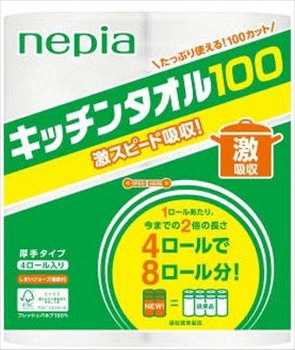 Бумажные полотенца Nepia , 333519, двухслойные, 4 рулона полотенца бумажные мягкий знак двухслойные цвет белый 4 рулона
