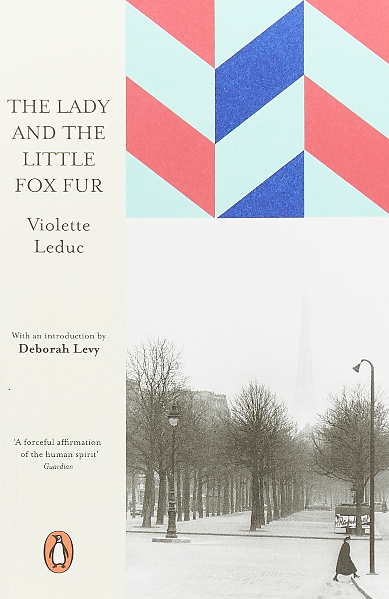 цены The Lady and the Little Fox Fur (Penguin European Writers)