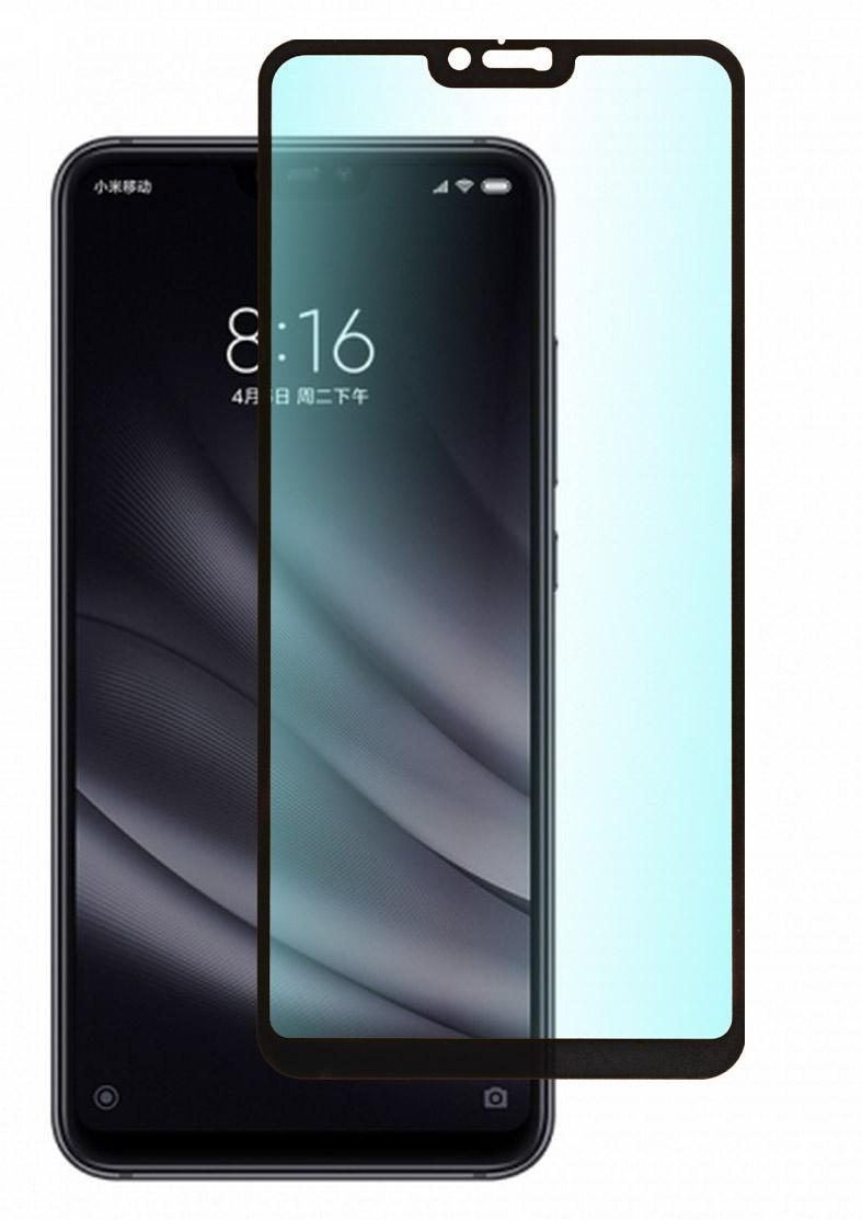 Защитное стекло SkinBOX, для Xiaomi Mi 8 Lite, 4630042522442, черный защитное стекло onext xiaomi mi 8 pro 2018
