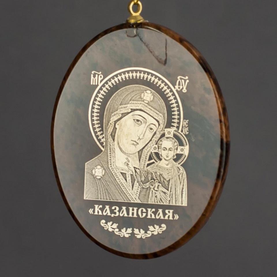 Оберег Икона Казанская Мастерская Крутовых ПМ-0125, коричневый икона 3 радости