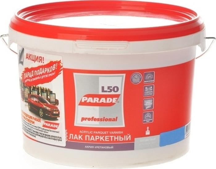 цена на Лак Parade Professional L50 Aqua Parquet, акрил-уретановый, паркетный, полуматовый, 4603292005874, прозрачный, 2.5 л