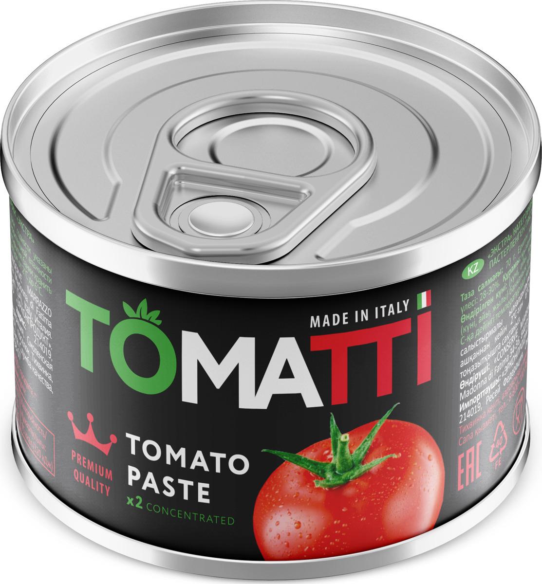 Томатная паста Tomatti, 70 г