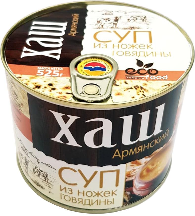 Суп Ecofood Armenia