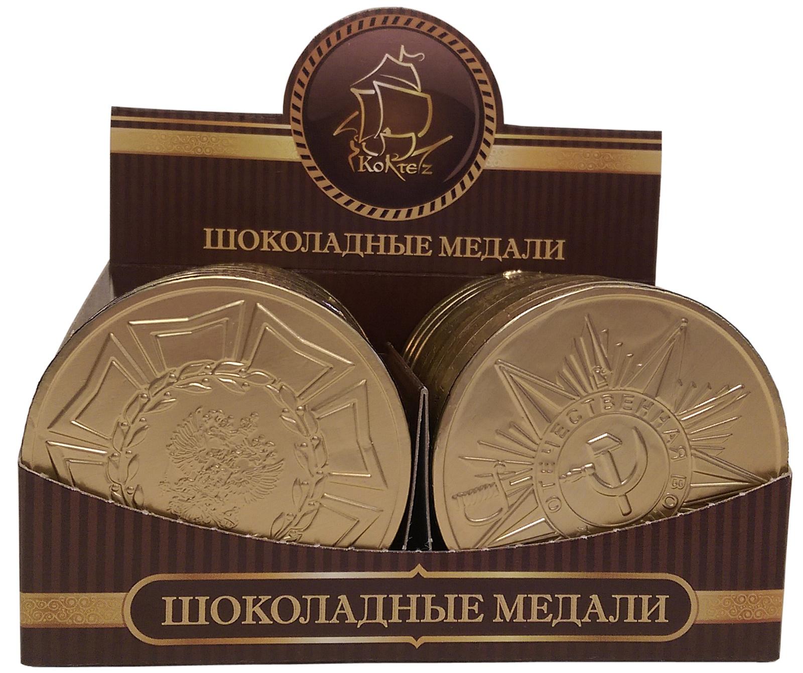 "25г Шоколад фигурный молочный ""ОРДЕНА"""