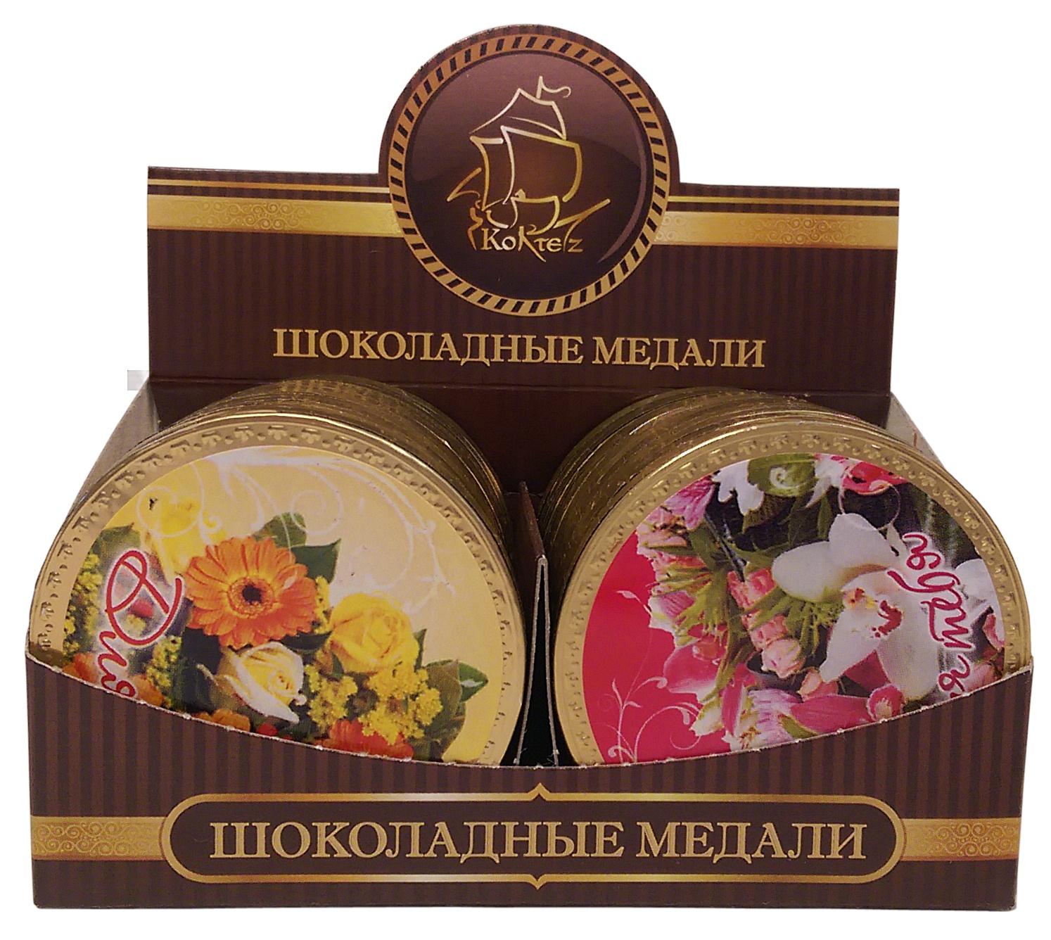 """25г Шоколад молочный фигурный """"ЦВЕТЫ"""""""