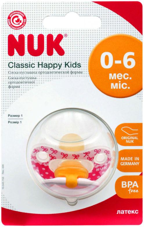 Пустышка NUK Happy Kids, латексная, от 0 месяцев, 10725596, красный пустышка латексная nuk успокоительная софт размер 2 синяя с голубым кольцом