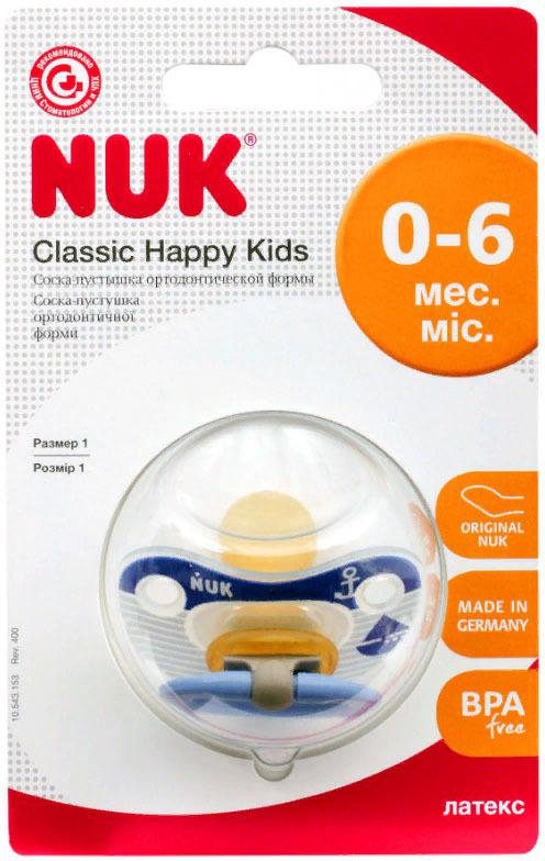 Пустышка NUK Happy Kids, латексная, от 0 месяцев, 10725596-Синий
