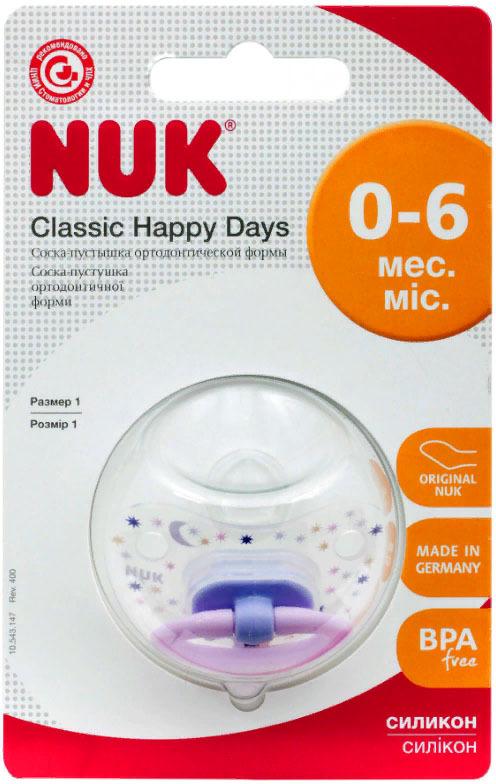 Пустышка NUK Happy Days, силиконовая, от 0 месяцев, 10729357-Розовый