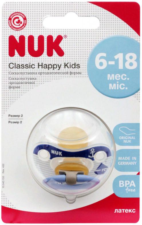 Пустышка NUK Happy Kids, латексная, от 6 месяцев, 10733765-Синий пустышки nuk ортодонтическая латексная baby rose размер 1 0 6 мес