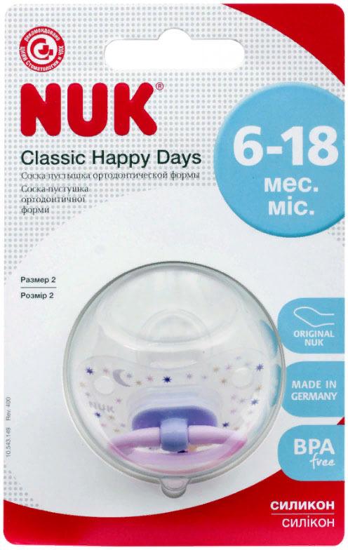Пустышка NUK Happy Days, силиконовая, от 6 месяцев, 10735136-Розовый