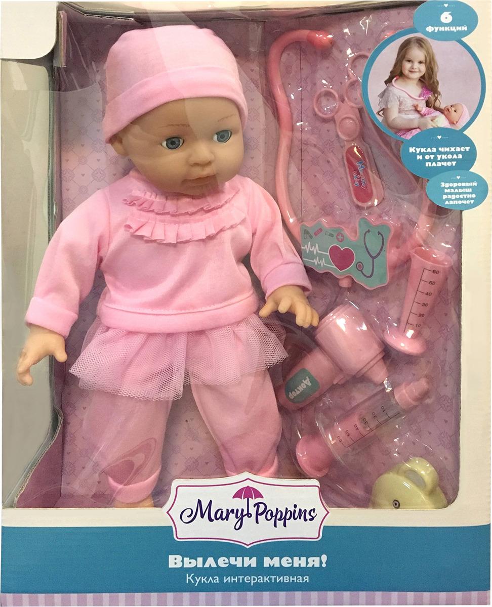 "Кукла Mary Poppins ""Вики Вылечи меня!"", 451278, розовый, 38 см"