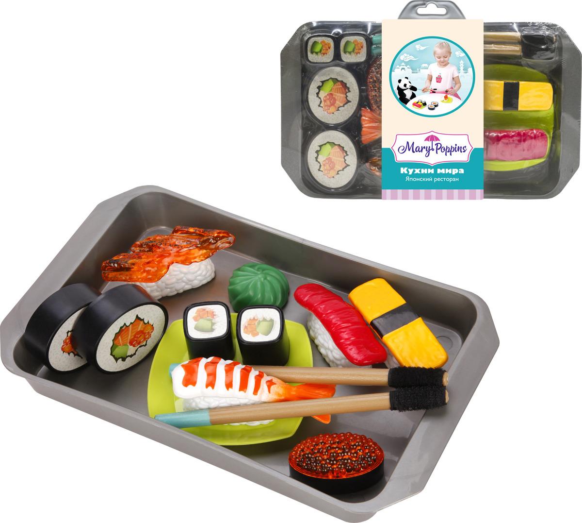 Набор посуды и продуктов Mary Poppins Кухни мира Японский ресторан, 453139, мультиколор суши ресторан sushi kit