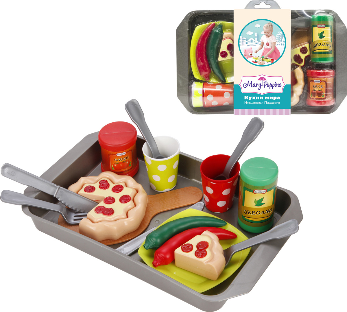 цена Набор посуды и продуктов Mary Poppins