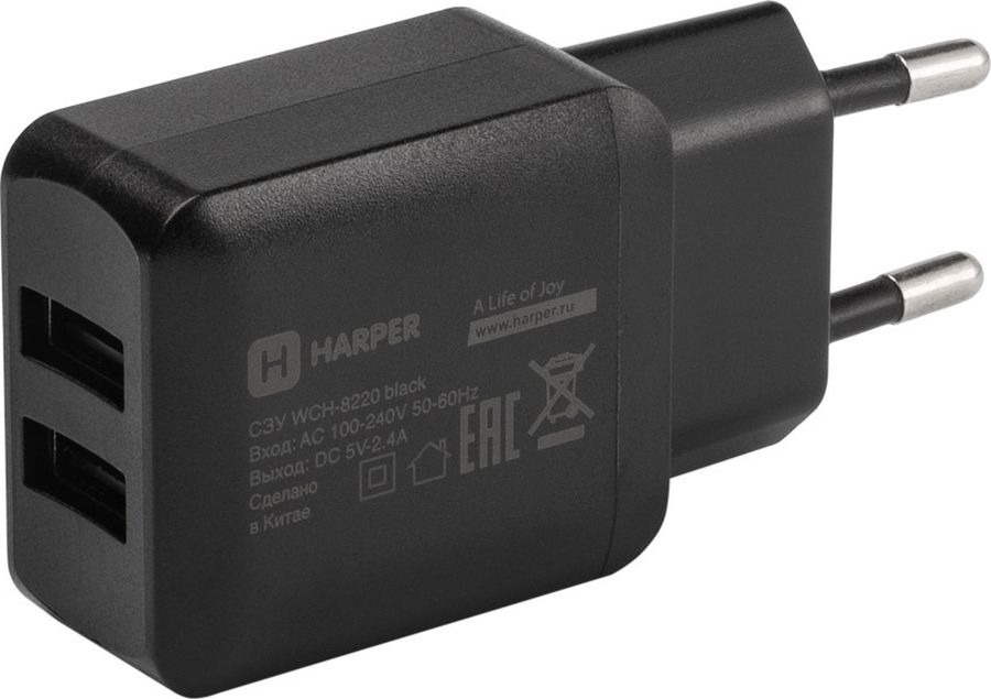 Зарядное устройство Harper WCH-8220, H00002152, black