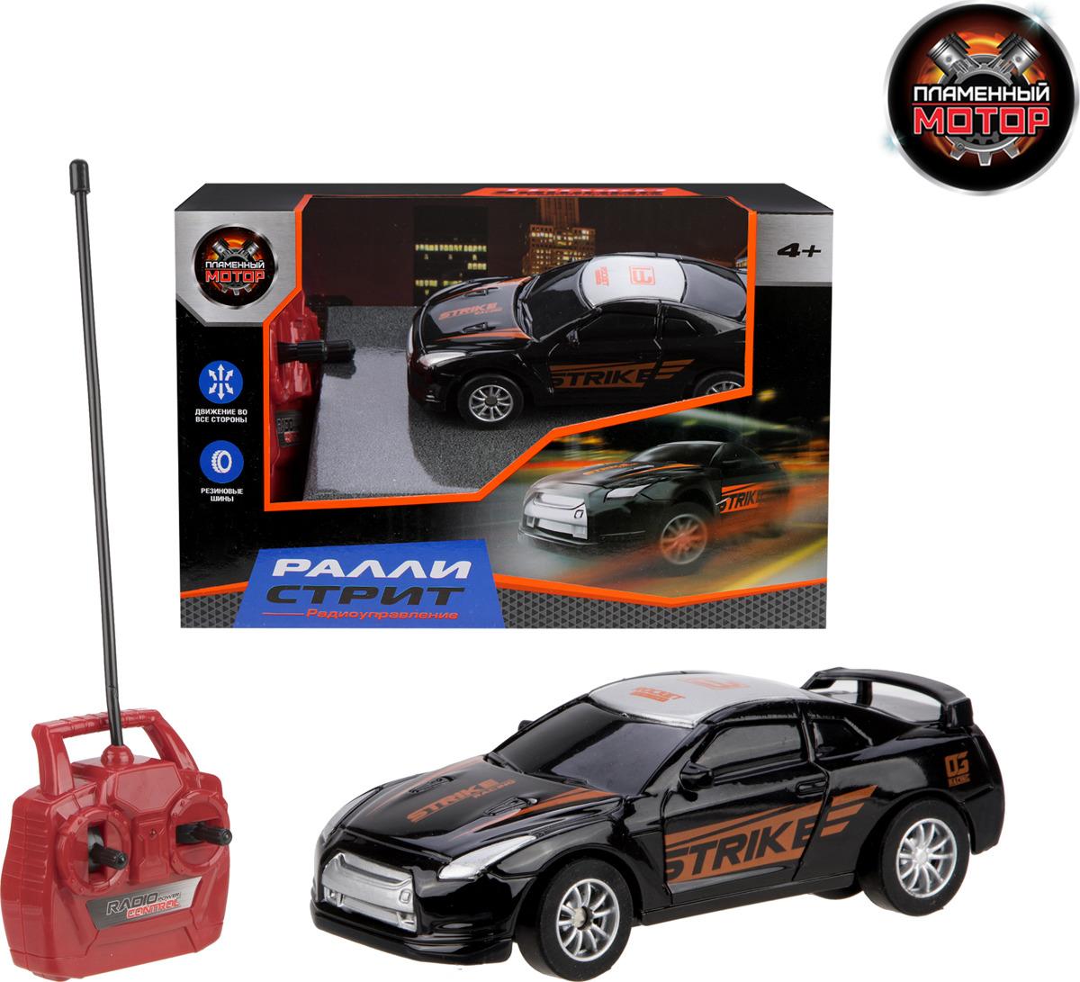 Машина радиоуправляемая Пламенный мотор Ралли Стрит, 870330, черный