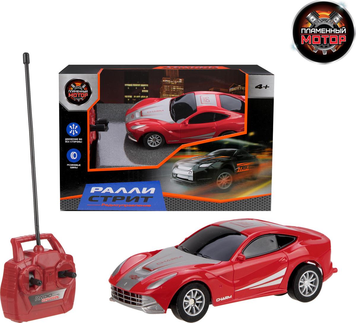 Машина радиоуправляемая Пламенный мотор Ралли Стрит, 870331, красный