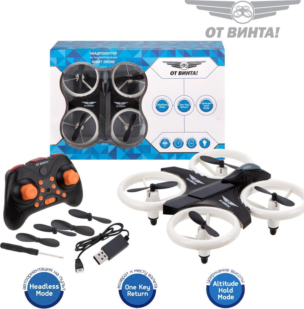 Квадрокоптер радиоуправляемый От винта! Night Drone, 870349, черный 2017 new arrival wltoys q353 rc drone rtf 2 4g 6 axis air land sea mode headless mode one key return rc quadcopter orange