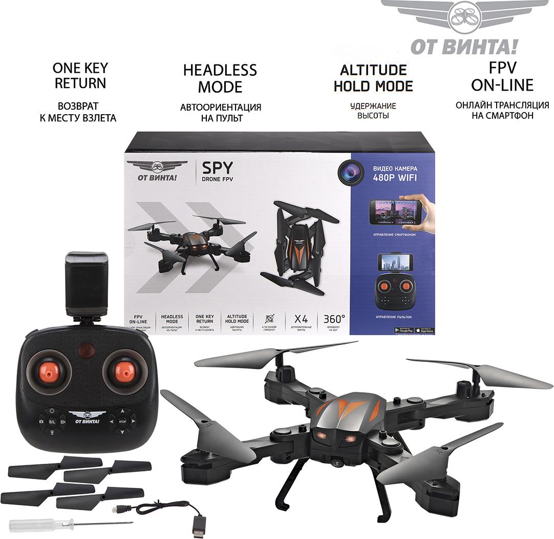 Квадрокоптер радиоуправляемый От винта! Spy, 870351, черный 2017 new arrival wltoys q353 rc drone rtf 2 4g 6 axis air land sea mode headless mode one key return rc quadcopter orange