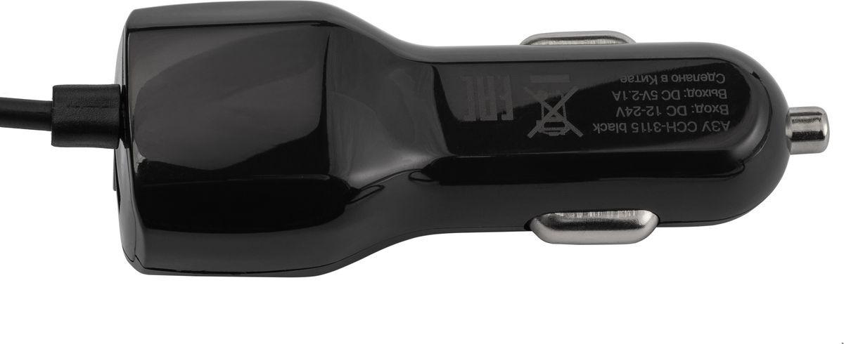 Автомобильное зарядное устройство Harper CCH-3115, H00002157, black Harper