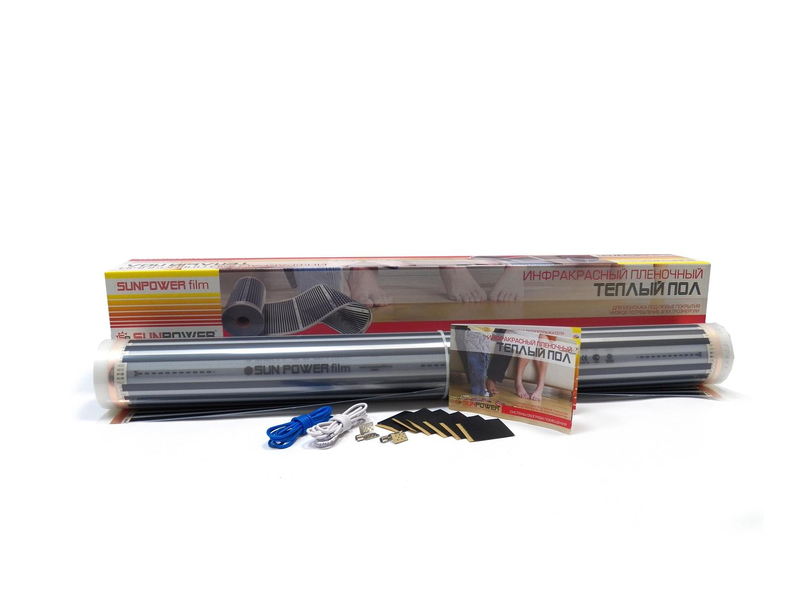 все цены на Комплект теплого пола SunPower SPF 80/220/3, инфракрасный, пленочный, 220Вт, 80 см, 3 м онлайн