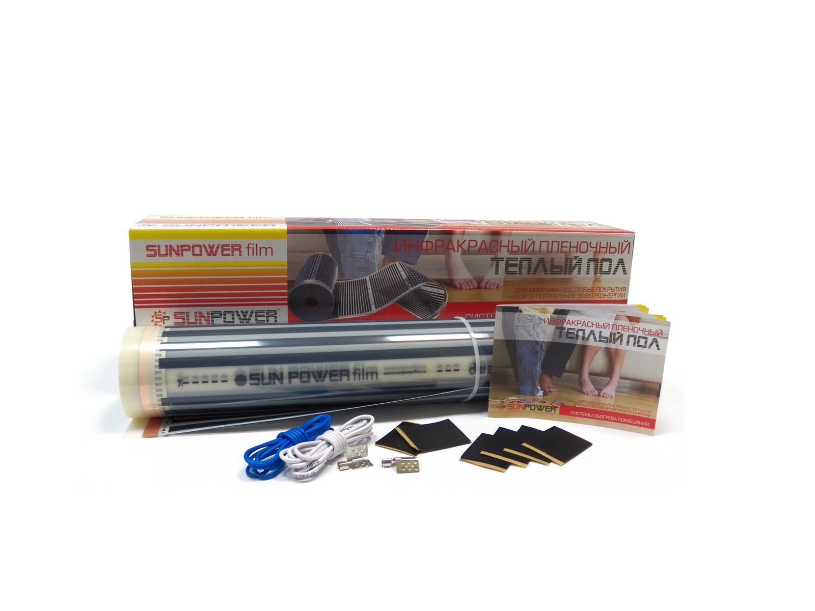 все цены на Комплект теплого пола SunPower SPF 50/220/8, инфракрасный, пленочный, 220Вт, 50 см, 8 м онлайн