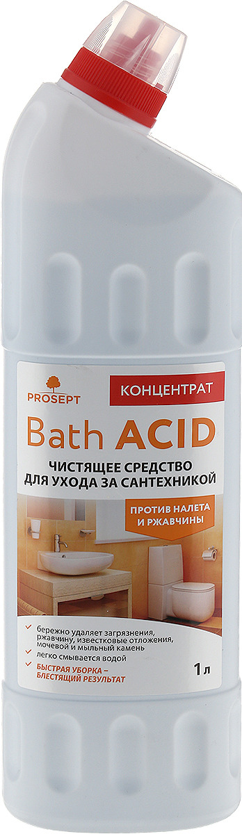Средство для удаления ржавчины и минеральных отложений Prosept Bath Acid, щадящего действия, концентрат, 1 л концентрат для мытья полов и стен prosept multipower полевые цветы 800 мл