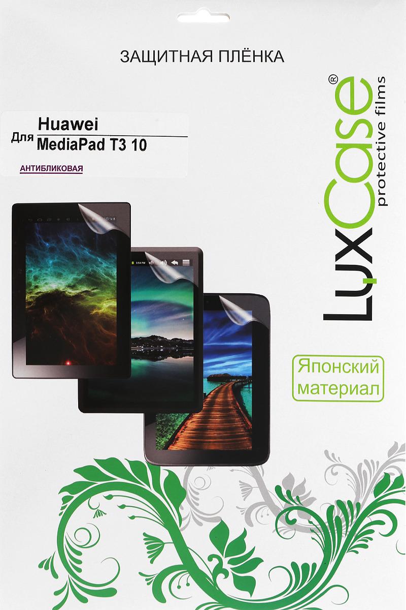 LuxCase защитная пленка для Huawei Mediapad T3 10, антибликовая защитная пленка huawei ultra clear для huawei mediapad t3 10