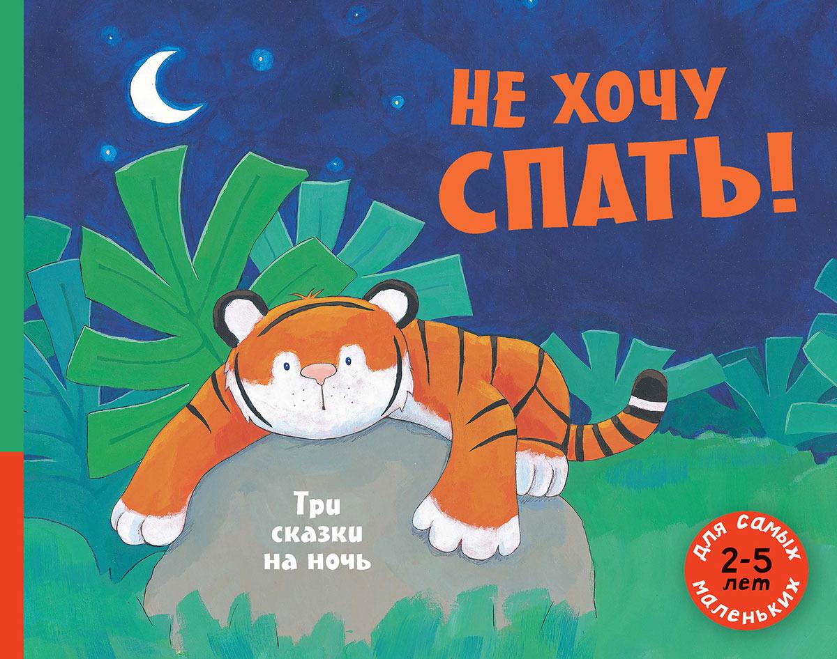 Картинки прикольные спать хочу, открытки день учителя