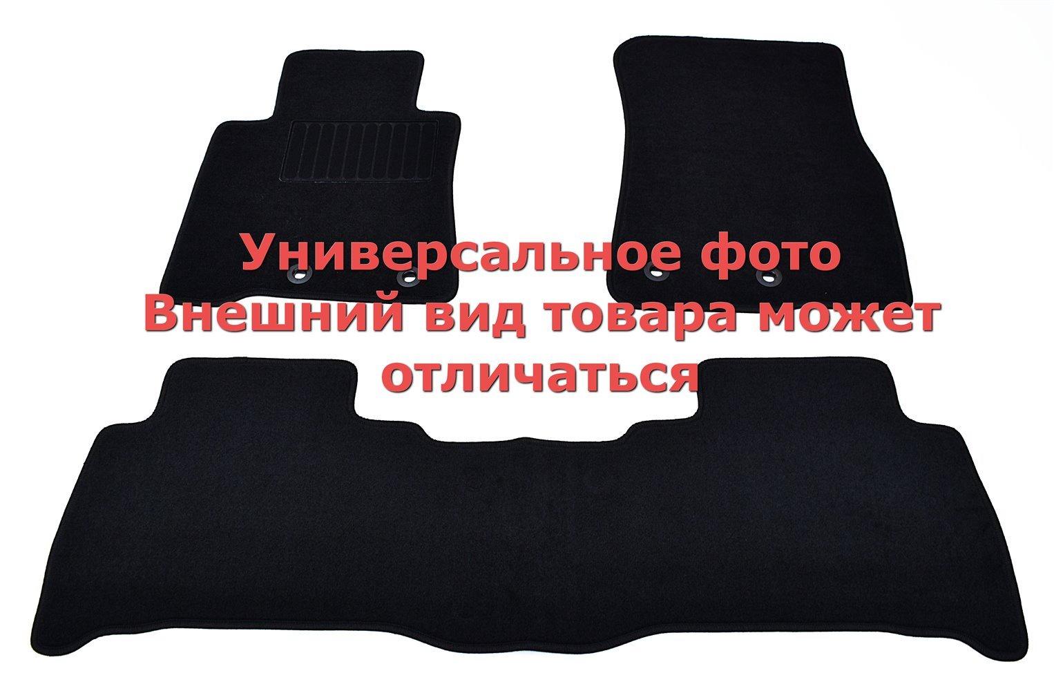 Коврики салона Avd Tuning для Skoda Oktavia А7 (2013-) adrplr013, резиновые, с бортиком коврики салона rival для toyota rav4 2013 2015 2015 н в резина 65706001