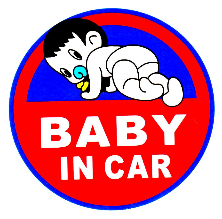 Наклейка NKT 7052 Ребенок в машине синяя №2 светоотражающая, размер 13*13см информационная наклейка ребенок в машине по госту 9 86 0008