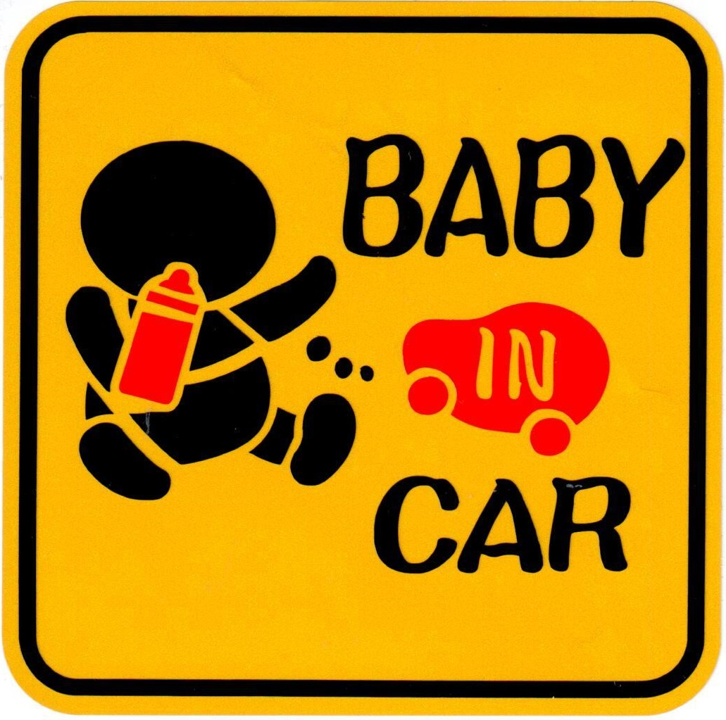 Наклейка NCM-105 Ребенок в машине 3 светоотражающая, размер 13*13см информационная наклейка ребенок в машине по госту 9 86 0008