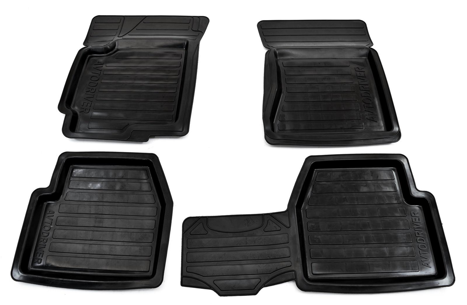 Коврики в салон автомобиля Avtodriver Авангард, универсальные, 4 шт, с перемычкой Avtodriver, ADRU007, резиновые, с бортиком, черный для автомобиля резинотканевые коврики