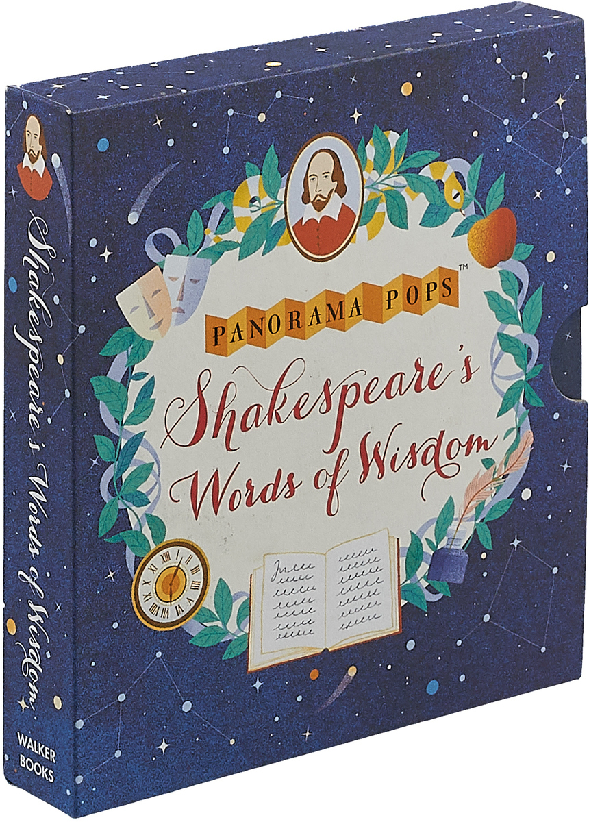 Shakespeare's Words of Wisdom: Panorama Pops