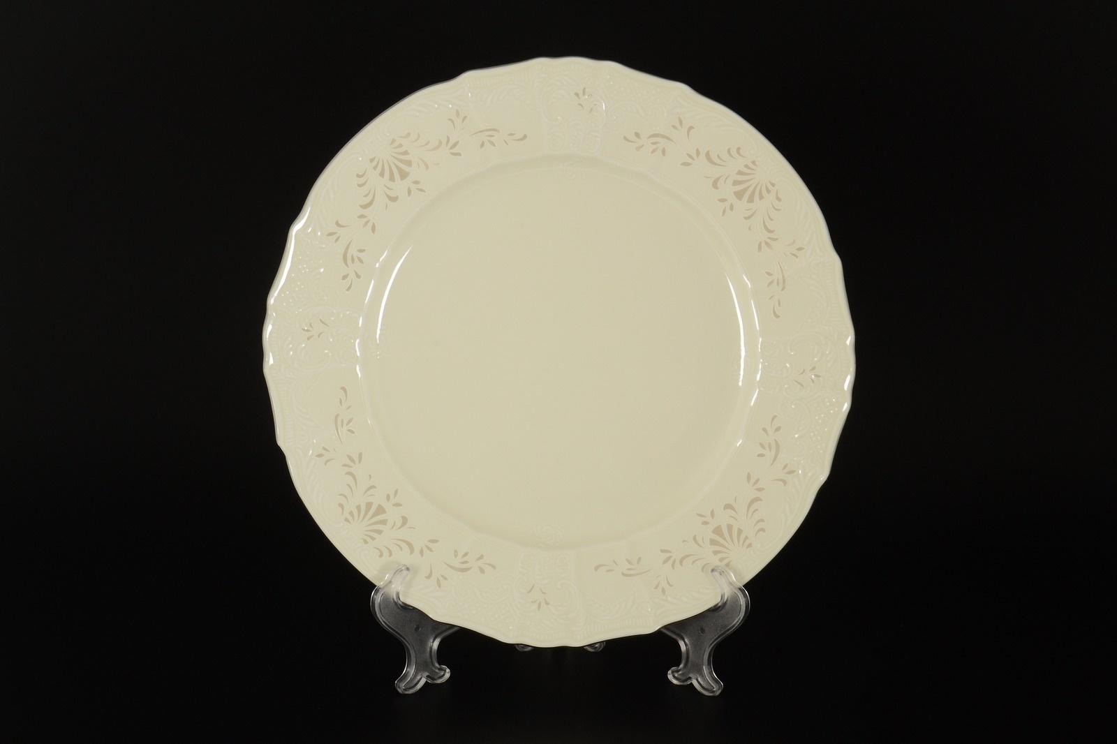 """Блюдо круглое Бернадотт """"Платиновый узор"""" Be-Ivory, 25513, 30 см"""