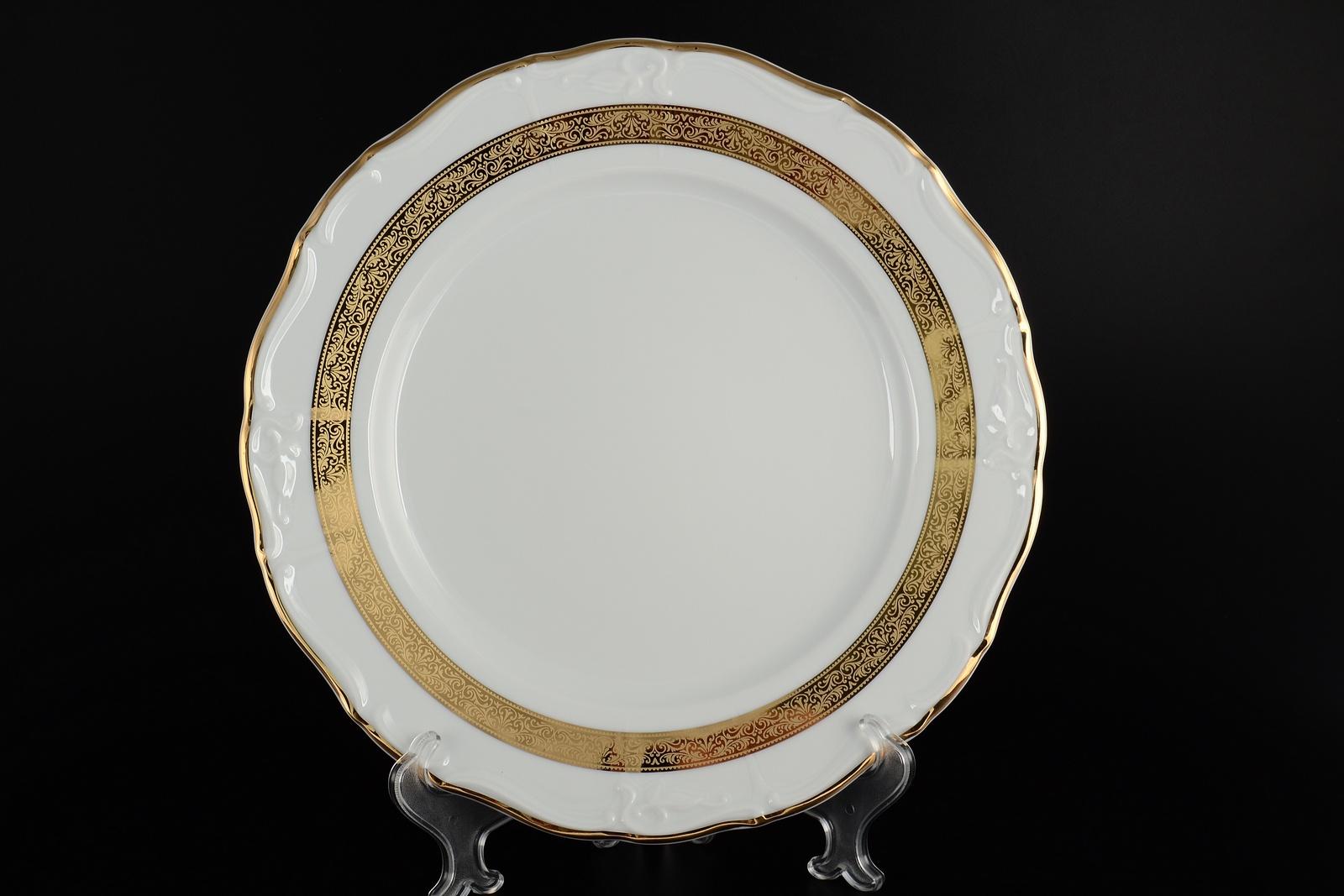 """Блюдо круглое Thun """"Мария Луиза. Золотая лента"""", 21581, 30 см"""