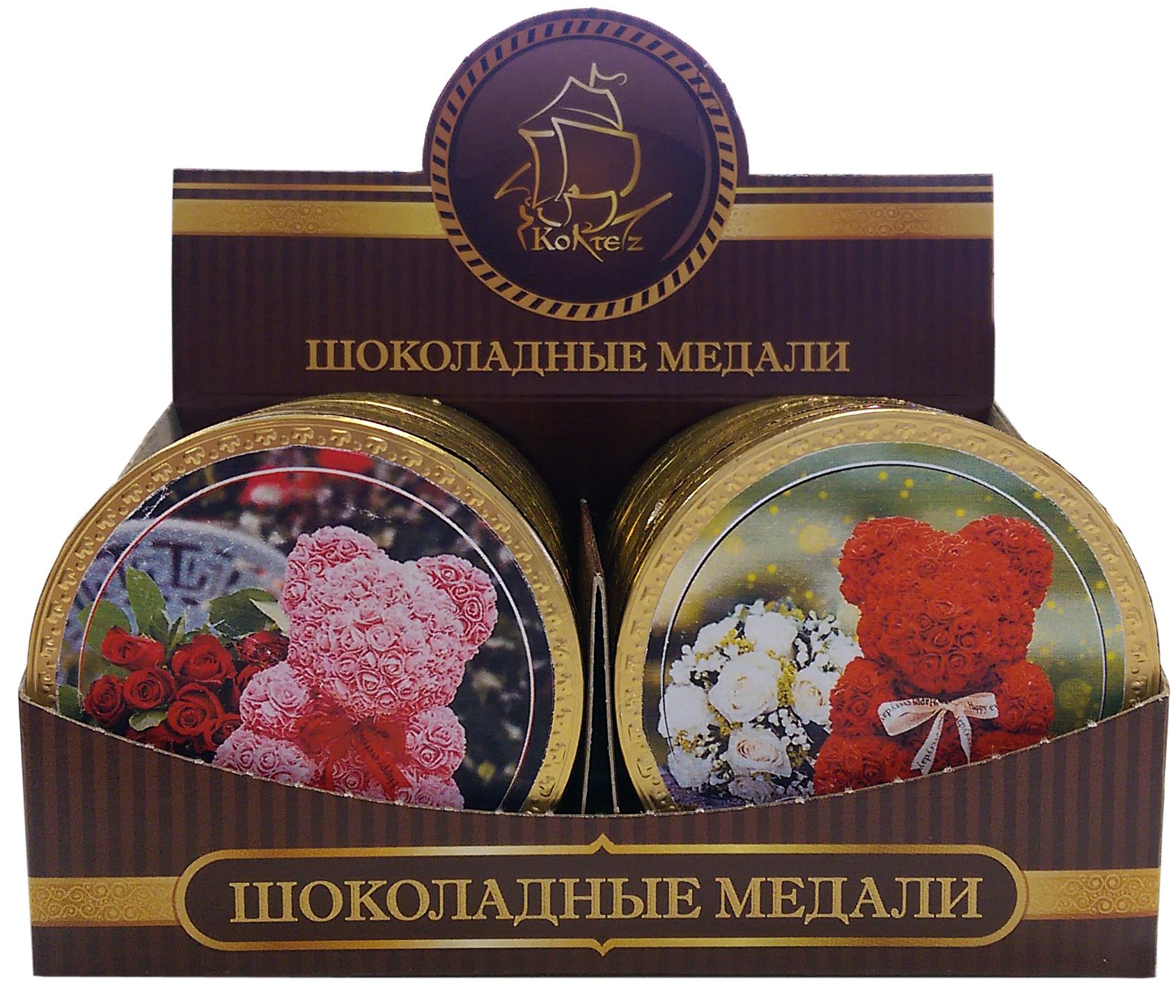 "25г шоколад фигурный молочный Медаль ""МИШКА ИЗ РОЗ"""