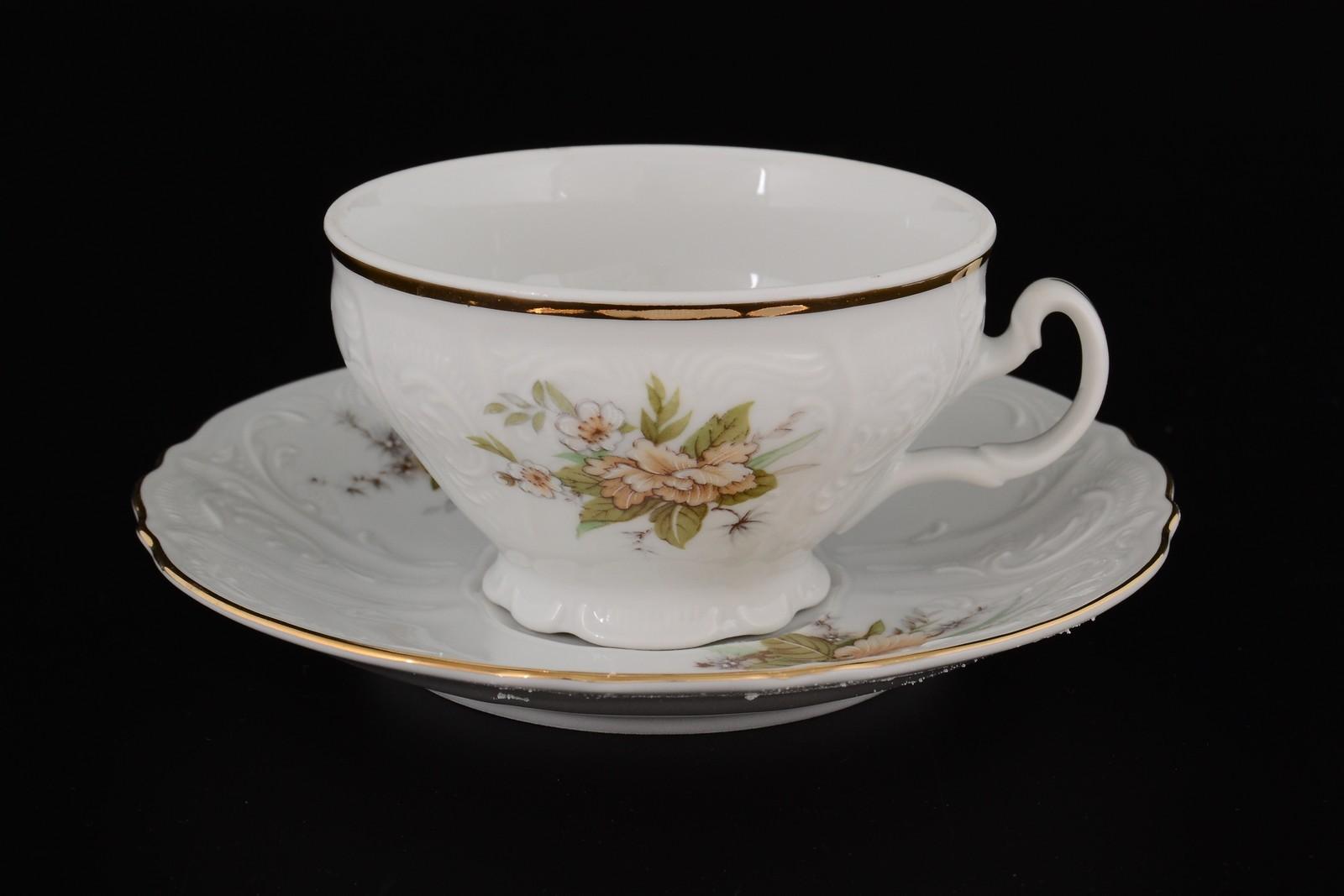 Набор чайных пар 220 мл Бернадотт Зеленый цветок (6 пар)