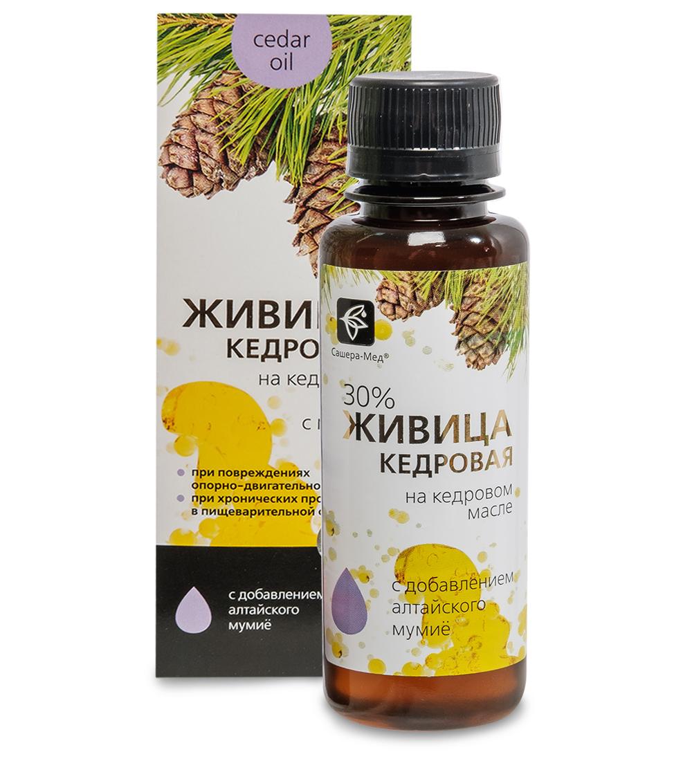 Лечение бурсита локтевого сустава народными средствами вишневского
