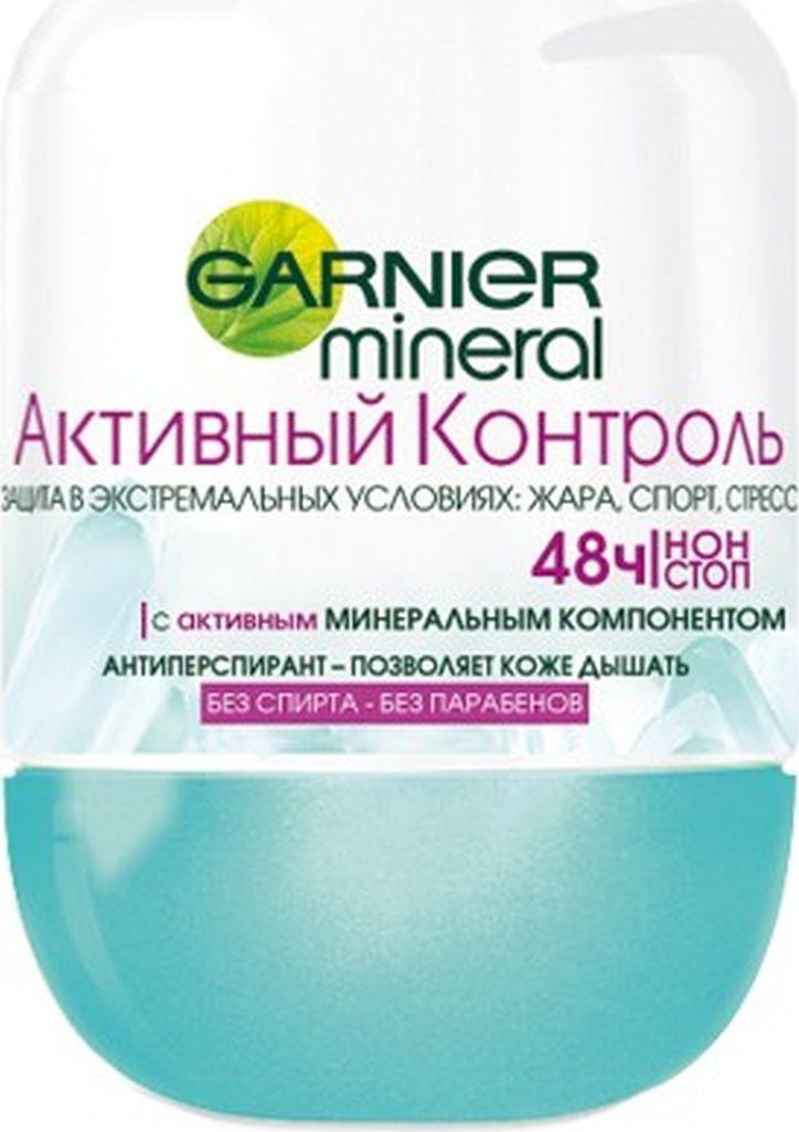 Garnier Дезодорант-антиперспирант шариковый Mineral, Активный контроль, защита 48 часов, женский, 50 мл garnier роликовый дезодорант mineral активный контроль 50 мл