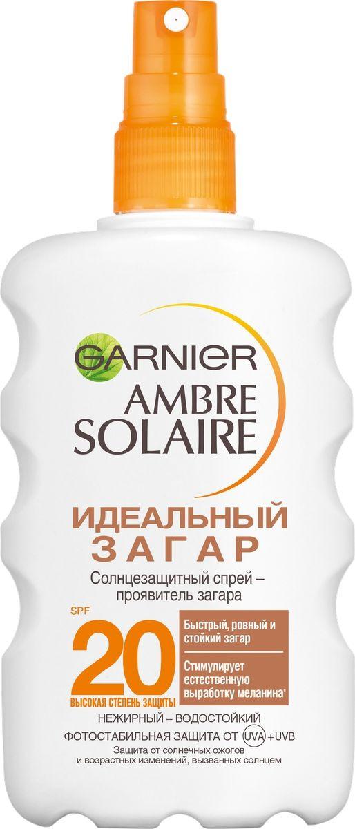 Солнцезащитный спрей-проявитель загара Garnier Ambre Solaire