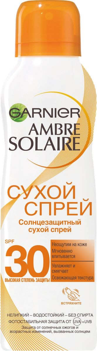 Солнцезащитный сухой спрей Garnier Ambre Solaire, увлажняющий, смягчающий, водостойкий, без спирта, SPF 30, 200мл