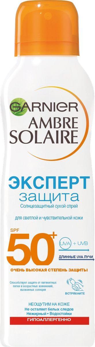 Солнцезащитный сухой спрей Garnier Ambre Solaire
