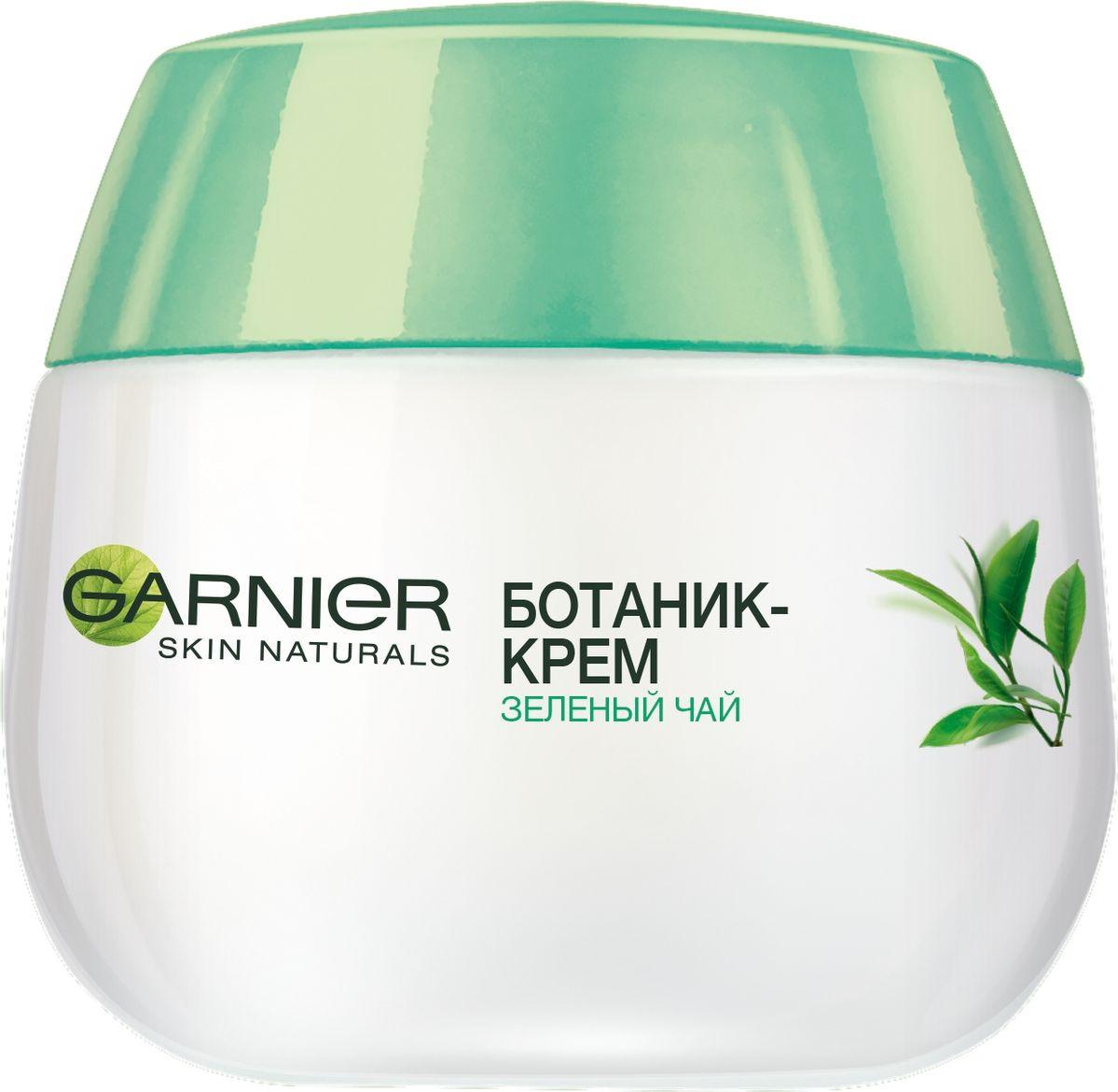 GarnierУвлажняющий Ботаник-крем для лица