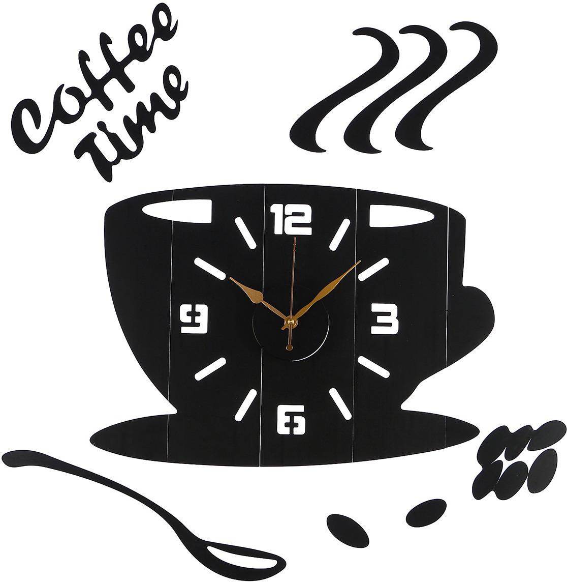 Настенные часы Время для кофе, 3098303, черный3098303Часы уже давно перестали быть предметом исключительно практического назначения. Сегодня они являются еще и отличным элементом декора, который вполне может стать настоящей изюминкой вашего интерьера.