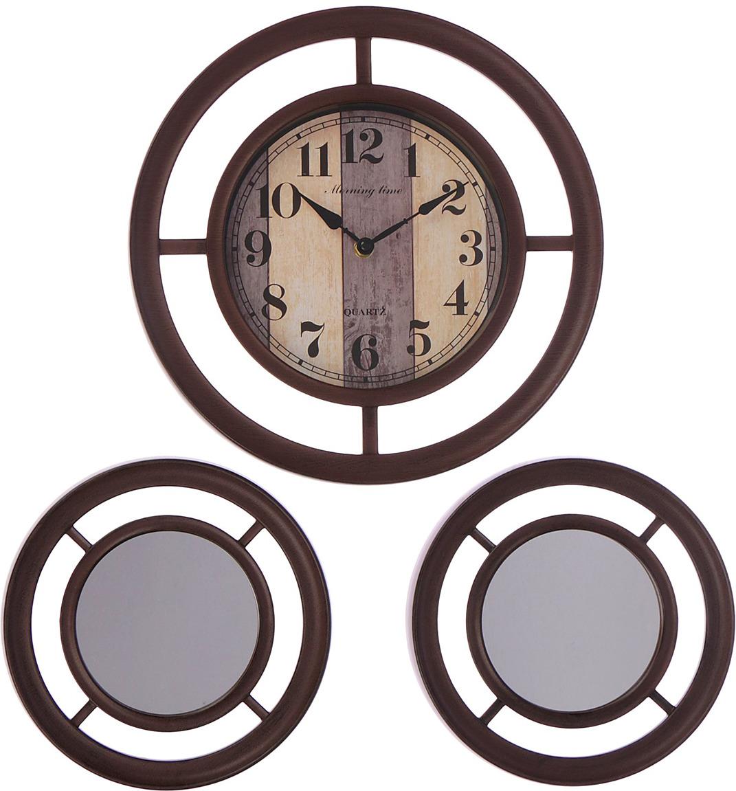 Настенные часы Дубль с зеркалами